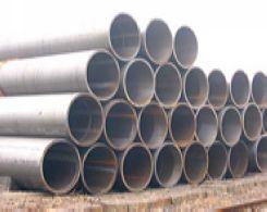 Fluid Conveyance pipe
