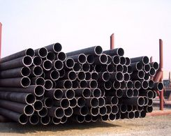 Manufacturing Process of Seamless Steel Pipes