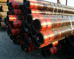 The Features of the Seamless Steel Pipe