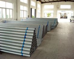 ERW Steel Pipe Introduction