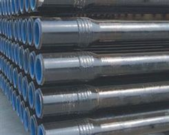 Toughness of API Steel Pipe